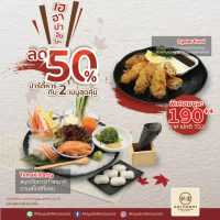 50% Oyster Furai & Temaki Party