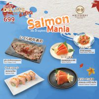 Salmon Mania เพิ่ม 5 เมนูพิเศษ กับ Deluxe Extra 4